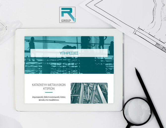 romka-redesign-portfolio-2