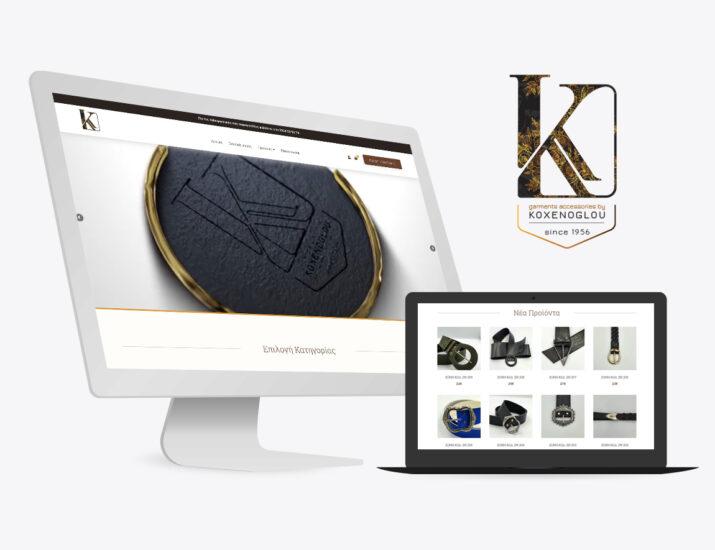 Koxenoglou Garments Accessories